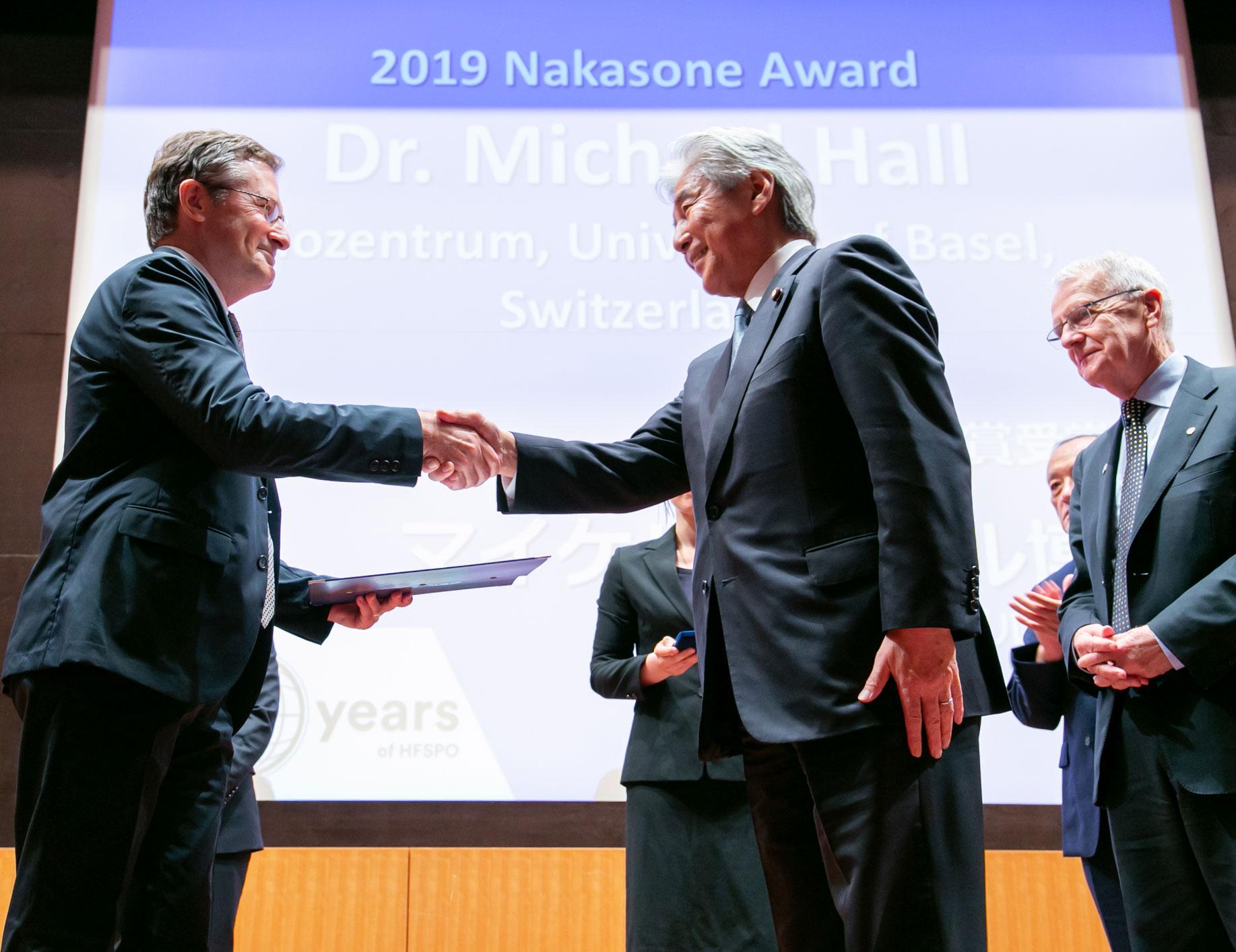 2019 HFSP Nakasone Award Ceremony